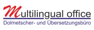 Multilingual Office Logo